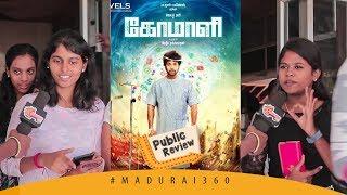 Pakkaa 90's KIDS Padam📺 | #Comali_Movie_Review | #Public_Opinion | Madurai 360*