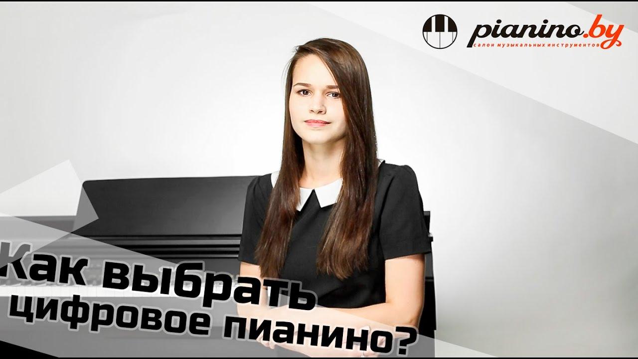 KORG B1 цифровое пианино обзор в Музторг Украина - YouTube