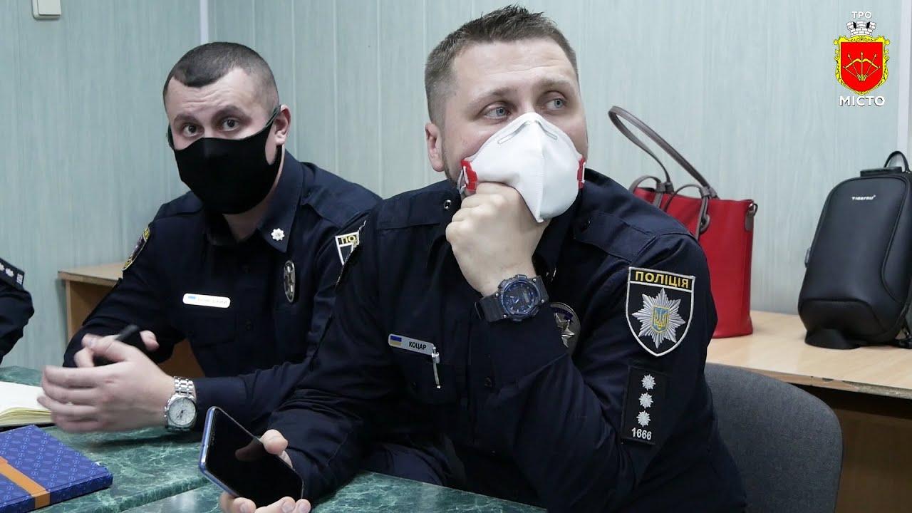 Шкільні поліцейські з'являться у Білоцерківській громаді