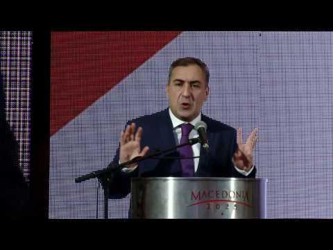 Macedonia2025 Summit Panel 1