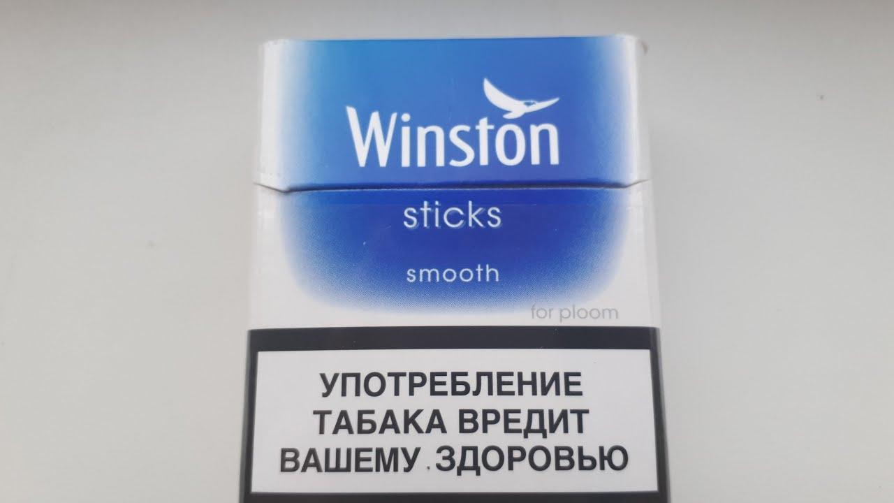 Табачные стики винстон глицериновая сигарета электронная купить