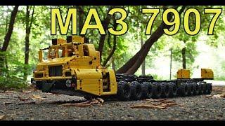 lego MAZ 7907 / Лего MAЗ 7907 (24х24!)