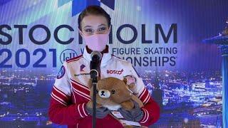 Анна Щербакова Интервью после победы Чемпионат мира по фигурному катанию 2021