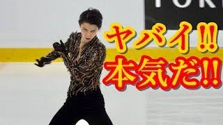 羽生結弦を起用したあの超有名企業がついに本気を出してきた!!アイドルを超えた素敵な王者にファンの精神崩壊!!破壊力抜群のカッコ良さに心臓が持ちません!!#yuzuruhanyu 羽生結弦 検索動画 1