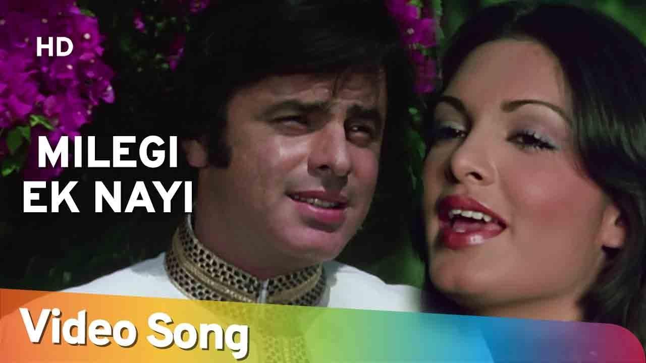 Milegi Ek Nayi Zindagi | Trimurti (1974) | Sanjay Khan | Rakesh Roshan | Parveen Babi | Asrani
