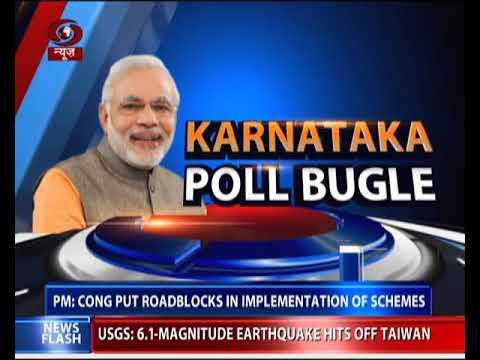 PM Modi sounds poll bugle in Karnataka