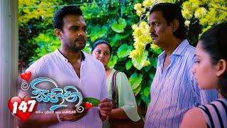 Sihini | Episode 147 - (2020-11-20) | ITN Thumbnail