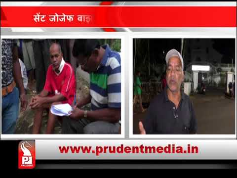 Prudent Media Konkani News 20 Nov 17 Part 3