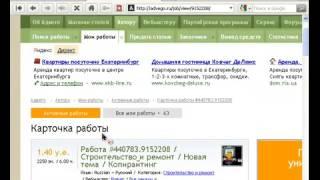 Копирайт,рерайт,деньги:TextSale-заработок в интернете