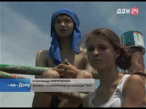 Сообщения с мест: Новочеркасск, Миллерово, Новошахтинск
