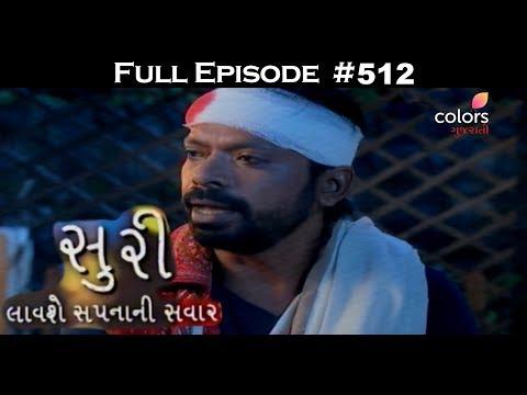 Suri - 9th August 2017 - સુરી - Full Episode