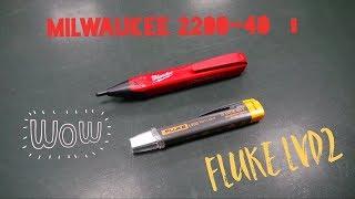 Обзор индикаторов напряжения Milwaukee 2200-40 vs Fluke LVD2