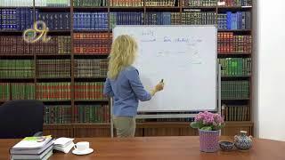Персидский язык - шестой урок