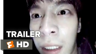Video Gonjiam: Haunted Asylum Teaser Trailer #1 (2018) | Movieclips Indie download MP3, 3GP, MP4, WEBM, AVI, FLV September 2018