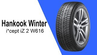 Шины Hankook Winter i'cept iZ 2 W616 - видео обзор