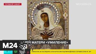 Патриарх Кирилл совершит объезд столицы с чудотворной иконой - Москва 24