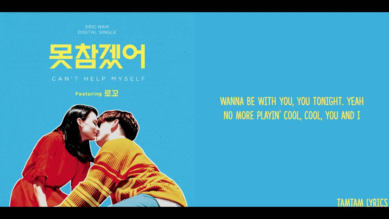 Can't Help Myself - Eric Nam Lyrics [Han,Rom,Eng]