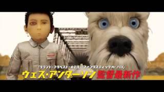 詳細:http://www.realsound.jp/movie/2018/05/post-193795.html (c)201...