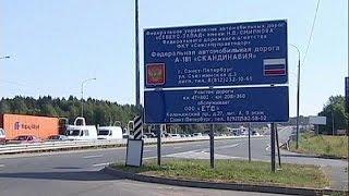 Запрет на импорт в РФ: первые реакции(Россия запретила импорт некоторых категорий продовольствия из ЕС, США, Австралии, Канады и Норвегии. В четв..., 2014-08-08T06:43:41.000Z)