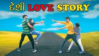 Desi Love Story🔥 | Gujarati Videos By Yo Yo Jv