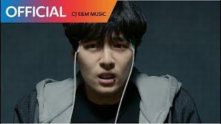 [?? OST Part 1] ?? ?? ??? (Mad Soul Child) - ??(Nightmare) MV MP3
