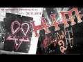 watch he video of HIM – Heartkiller / Join Me In Death @ St.Petersburg 25.11.2017