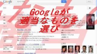 BLACK RAIN で検索したところ、なぜか高倉健さんの顔写真が何故かナイン...