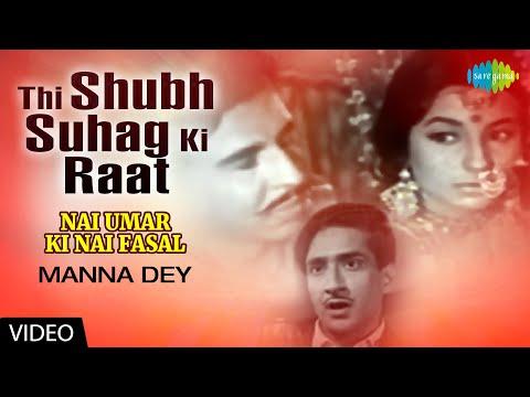Thi Shubh Suhag Ki Raat   Nai Umar Ki Nai Fasal   Manna Dey   Tanuja   Rajeev   Video Song