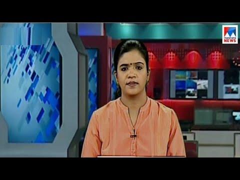 സന്ധ്യാ വാർത്ത | 6 P M News | News Anchor - Shani Prabhakaran | November 09, 2017
