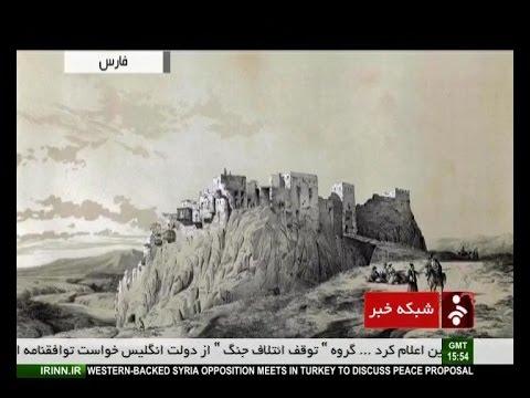 Iran Izad-Khast ancient castle دژ باستاني ايزدخواست ايران