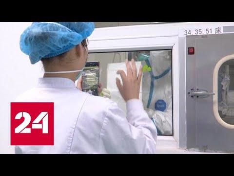 Симптомом коронавируса может быть расстройство желудка - Россия 24