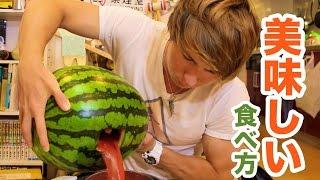 11キロのスイカを豪華に食べてみた(´Д` ) PDS thumbnail