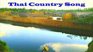 หนูอยากโดนอุ้ม ( Noo Yak Doen Aum ) Mangpor - Thai Country Song