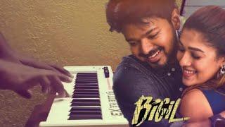 Bigil - Unakaga | Piano cover | Vijay | Nayanthara | ARRahman | ags | atlee | vivek |