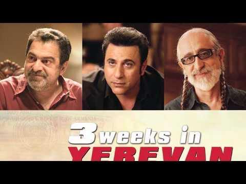 3 Weeks in Yerevan / Hrant Tokhatyan, Vahe Berberian and Vahik Perhamzei 09.13.16