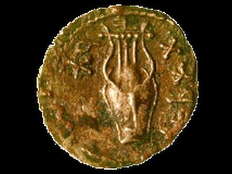 """Ancient Babylonian Jewish Wedding Song - """"Ashir Shirim"""""""