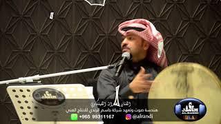 الفنان عبدالله الفيلكاوي - زفه هب السعد + هلت القمره علينا + الدزه - شركة جاسم الرندي للانتاج الفني