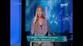 صبايا الخير | ريهام سعيد تكشف عن معلومات خطيرة جديدة بخصوص سرقة الأعضاء التناسلية لشاب من المشرحة..!