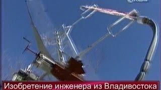 """Изобретение инженера из Владивостока.""""Солнечный концентратор"""""""