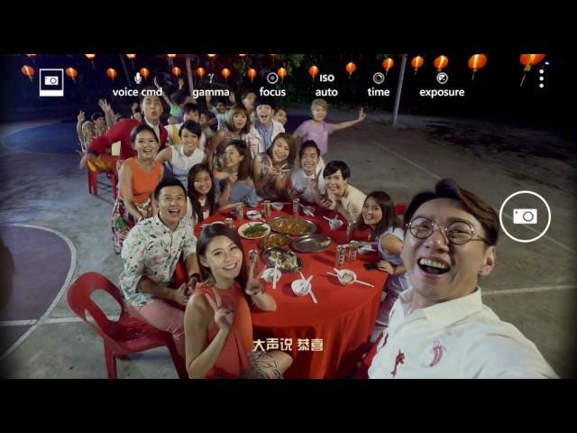 【MY Astro 人人有转机贺岁专辑主题曲】- 【人人有转机】(合家欢版) MV 完整版