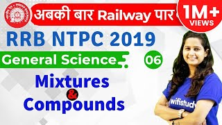 12:00 PM - RRB NTPC 2019 | GS by Shipra Ma\'am | Mixtures & Compounds