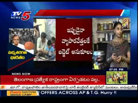 Problems & Lives of Middle Class Families |  Hopes On Budget : TV5 News