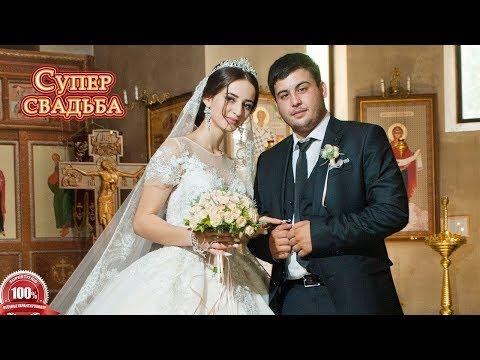 Шикарная цыганская свадьба. БЛАГОСЛОВЕНИЕ. Рустам и Галя, часть 8