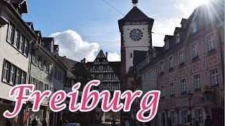 フライブルク【Freiburg】
