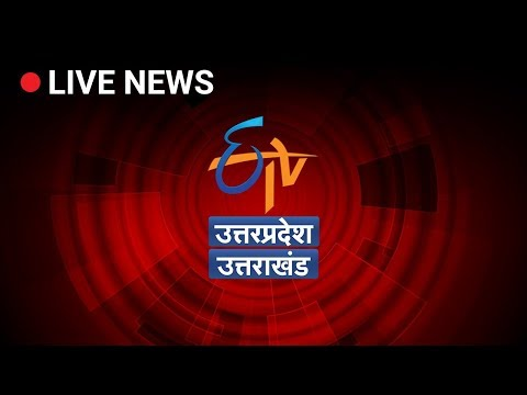 ETV UP Uttarakhand  Live Stream