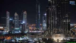 Новости ОАЭ   Арабские эмираты сегодня  Дубай сегодня(Timelapse для Дубая, ОАЭ Новости оаэ читайте на сайте - http://v-uae.com Вступайте в нашу группу ВК - http://vk.com/v_uae_news Подпис..., 2013-02-13T10:27:13.000Z)