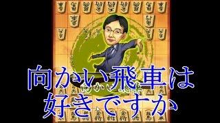 将棋ウォーズ 3切れ実況(302) 向かい飛車を2局(33角戦法、77角戦法) thumbnail