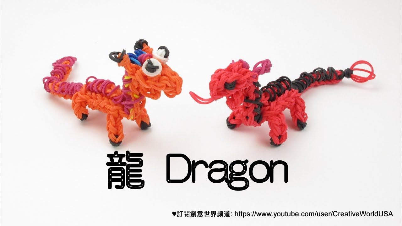 how to make a rainbow loom chinese dragon baby