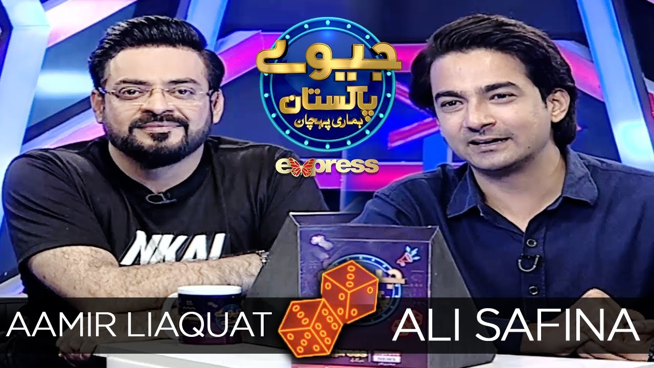 Ali Safina | Jeeeway Pakistan with Dr. Aamir Liaquat | Game Show | ET1 | Express TV