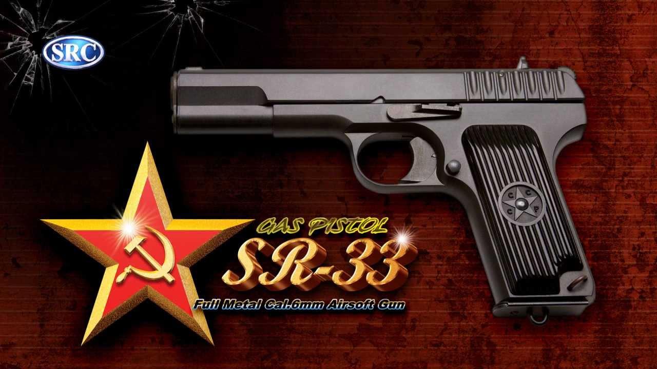 SRC SR-33 (TT-33) Full Metal 6mm Airsoft Pistol shooting test